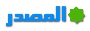 Al-Masdar One